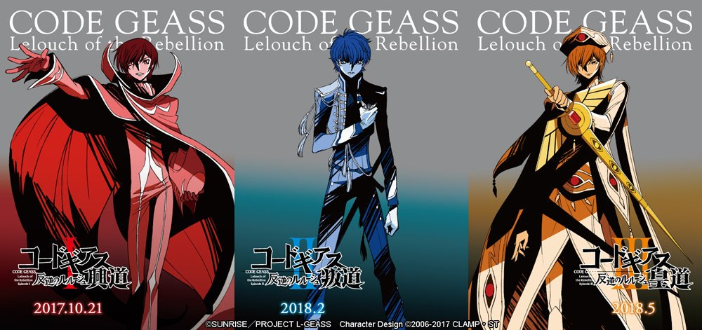Photo: Code Geass Twitter Japanese Films